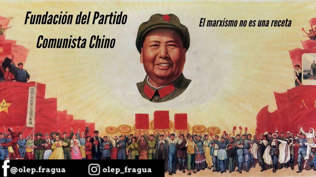Fundación del Partido Comunista Chino